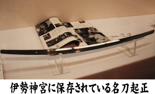 塚本起正の日本刀